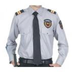 Güvenlik Görevlisi - Güvenlikçi Kışlık Gömlek